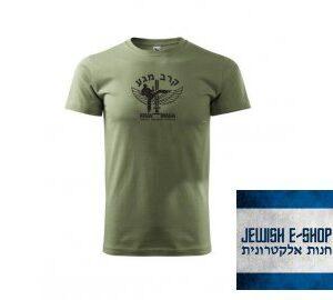 Army trička (Krav Maga, MOSSAD, IDF - Israel Defense Forces)